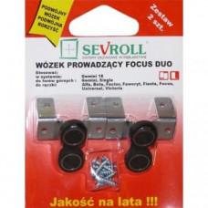 Sevroll Ролики FocuSevroll WPFc верхние (2 шт)