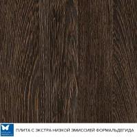 Kronospan Венге Винтаж 7648 , 18мм лист