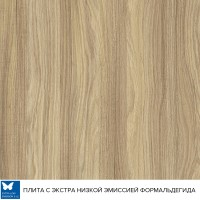 Kronospan Блэквуд Ячменный K021 , 18мм лист