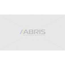 Пенал для посуды UNI белый 600 (530х430х45) Rejs